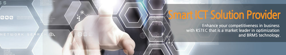 KSTEC – Smart Solution Provider : ILOG, FATCA, BPM, KSTEC